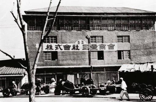SAMSUNG BUILDING 1930 - BRAVOCPAS.COM - EDUARDO BRAVO LOSADA